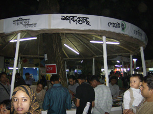 Shabdaguchha stall at the February Book Fair, Dhaka